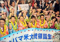 japan-obamax